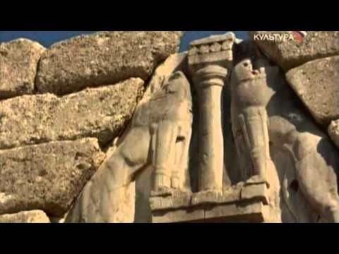 Древняя Греция - Как создавалась империя дрвних греков. Взлет и падение ...