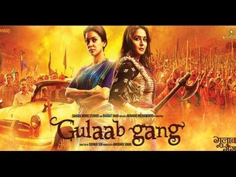 best latest bollywood movie review images latest  gulaab gang is an upcoming n hindi film centered on the struggle of women in the