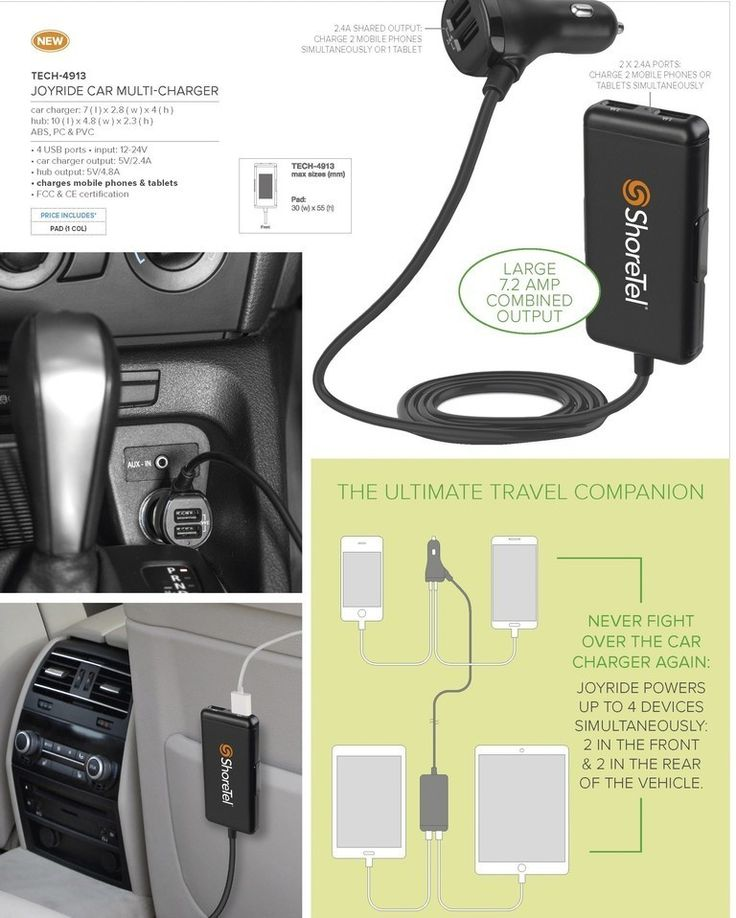Joyride Car Multi-Charger TECH-4913 car charger: 7 ( l ) x 2.8 ( w ) x 4 ( h ) hub: 10 ( l ) x 4.8 ( w ) x 2.3 ( h ) ABS, PC & PVC • 4 USB ports • input: 12-24V • car charger output: 5V/2.4A • hub output: 5V/4.8A • charges mobile phones & tablets • FCC & CE certification Best Branding - supplier of Corporate Gifts and Clothing. Best Branding introduces the  Joyride Car Multi-Charger  TECH-4913
