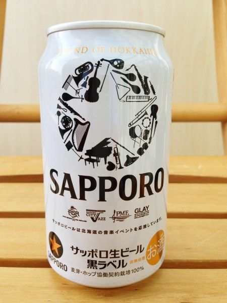 Sapporo Beer special label for some summer music festival.