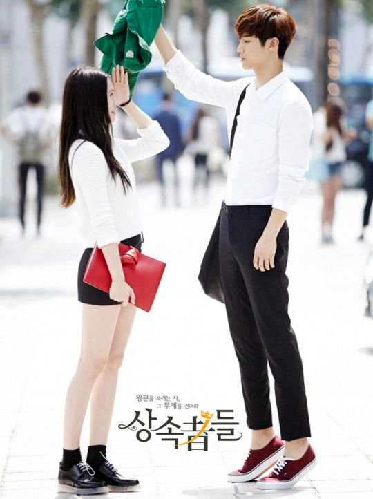 Heirs ♥ Krystal and Kang Min-hyuk, who will have their own rich-girl-poor-boy loveline.