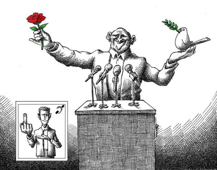https://youartsw.wordpress.com/2015/01/19/thought-provoking-cartoons/