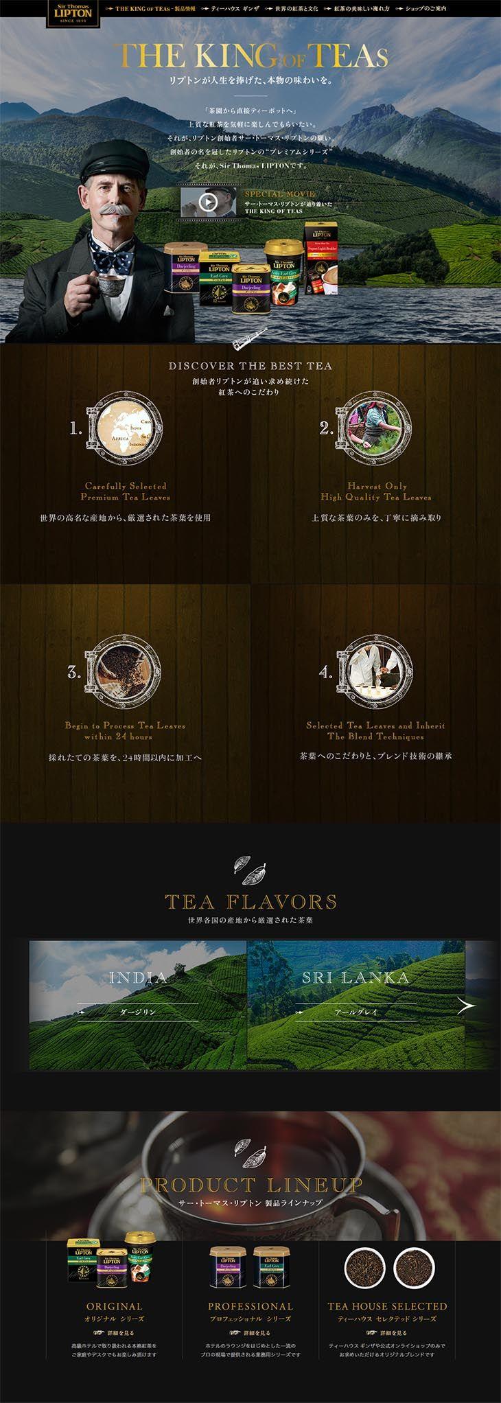 THE KING OF TEAS
