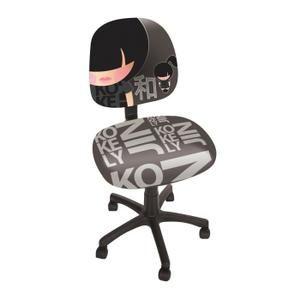 Les 25 meilleures ides de la catgorie Chaise de bureau enfant