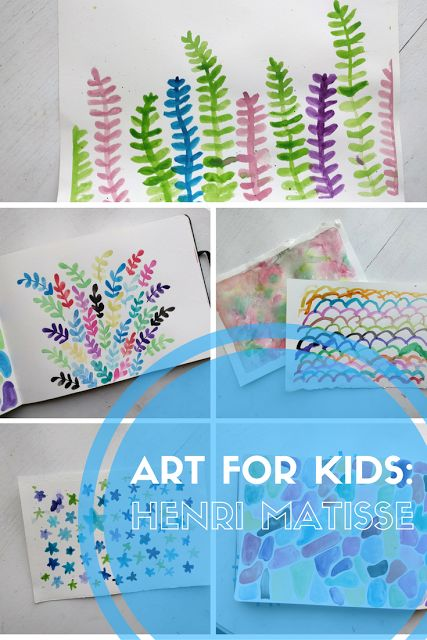 Henri Matisse: Art for Kids