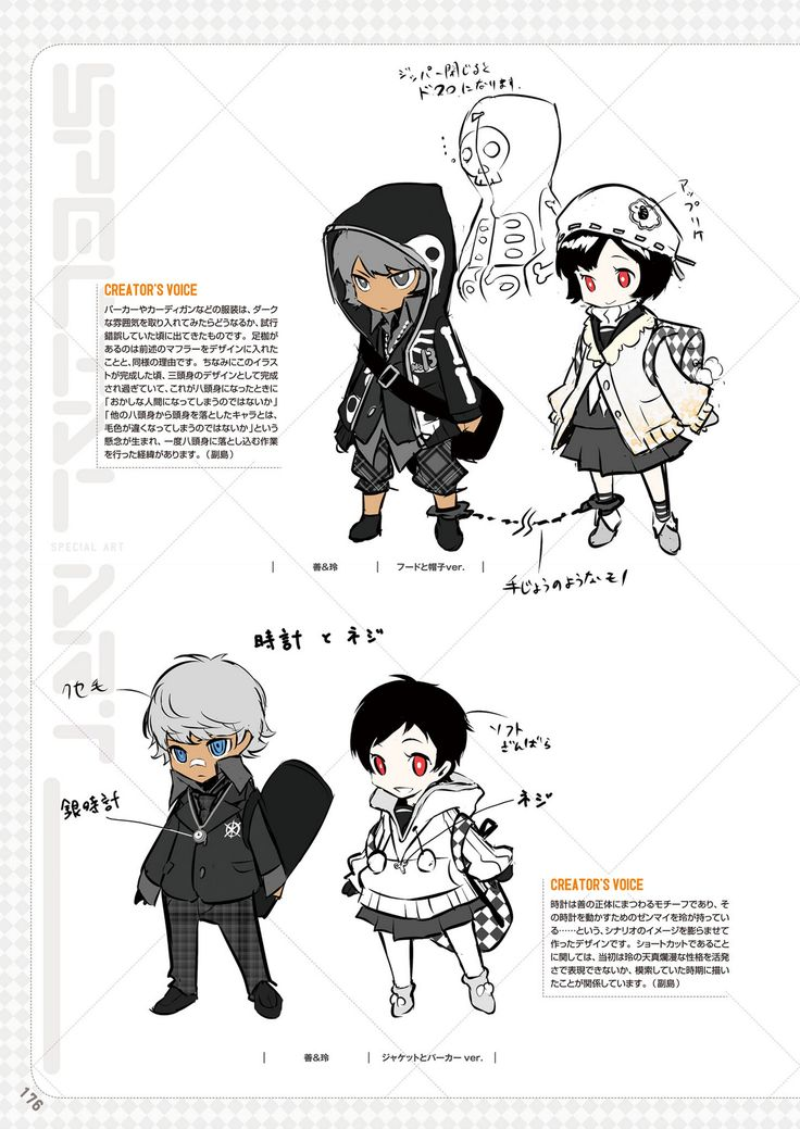 Persona Q: Rei and Zen concept art- This concept art has a very Yin Yang feel to it