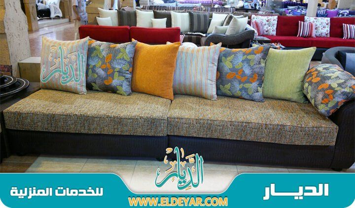 شراء اثاث مستعمل جدة Buy Used Furniture Furniture Home Decor
