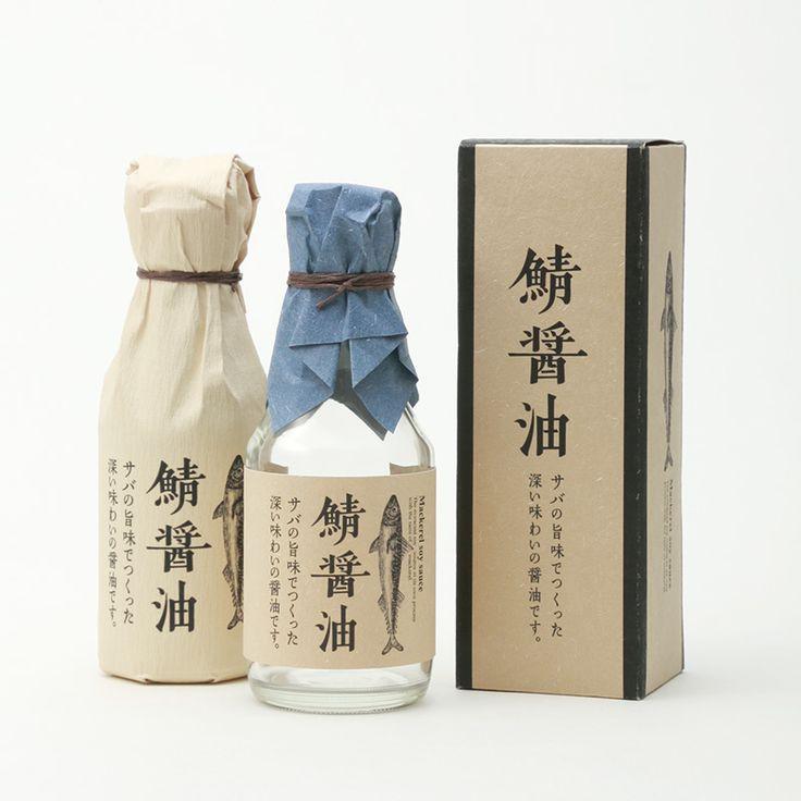 北海道のおいしいつながり|パッケージデザイン展2015
