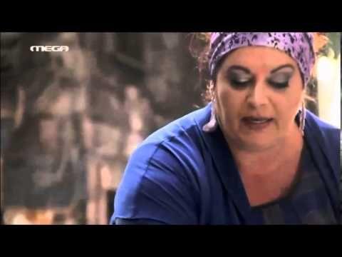ΑΠΟ ΤΗΝ ΠΟΛΗ ΕΡΧΟΜΑΙ: Επ. 11 - Κιουνεφέ - YouTube