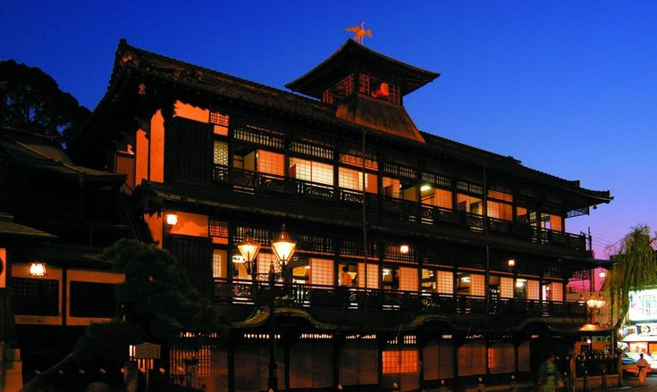 Dōgo Onsen (道後温泉) is a hot spring in the city of Matsuyama, Ehime Prefecture on the island of Shikoku, Japan.
