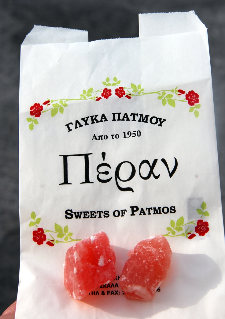 Delicious! Greek delight at Patmos, Greece