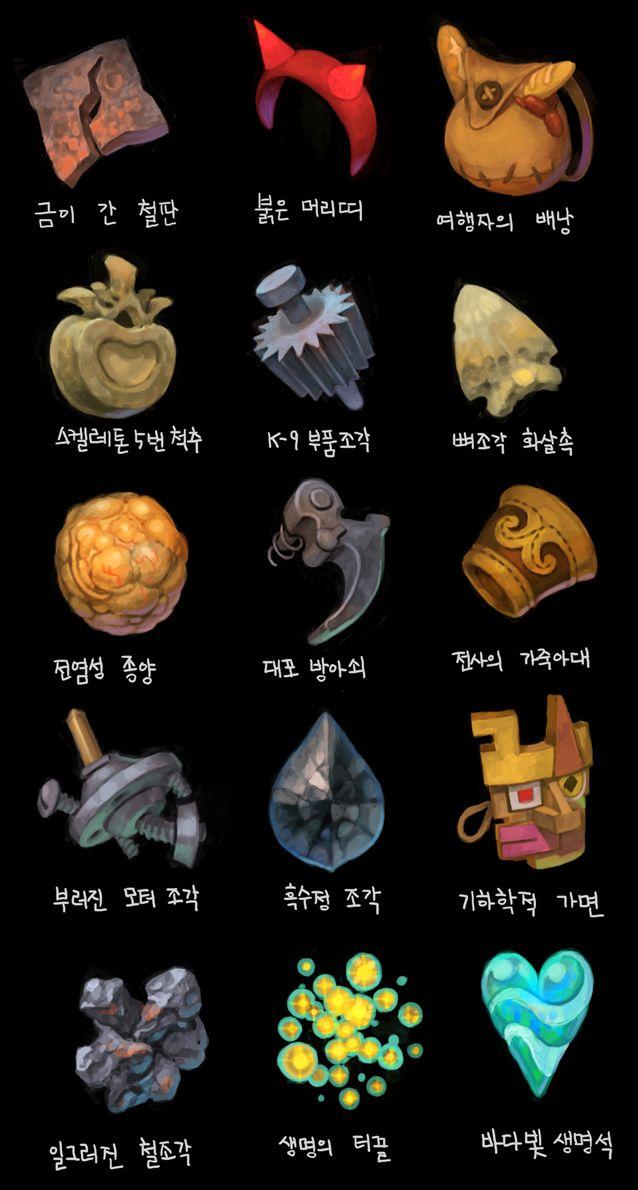 Dragon Nest - Actoz Soft   출처_드래곤 네스트 공식홈페이지
