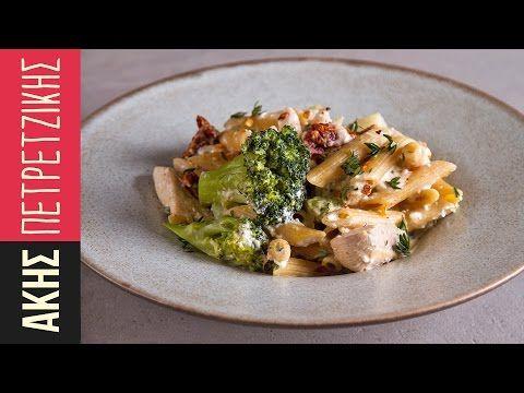 Μακαρονάδα light με κοτόπουλο και μπρόκολο | Άκης Πετρετζίκης