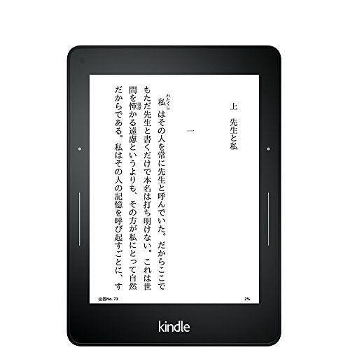 Kindle Voyage Wi-Fi Amazon, http://www.amazon.co.jp/dp/B00IOY56P8/ref=cm_sw_r_pi_dp_Lwjwub11GBFCW