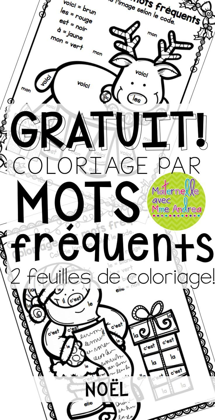 FREE French Christmas colour by sight word worksheets | Coloriage par mots fréquents GRATUIT - Noël | French Christmas worksheets