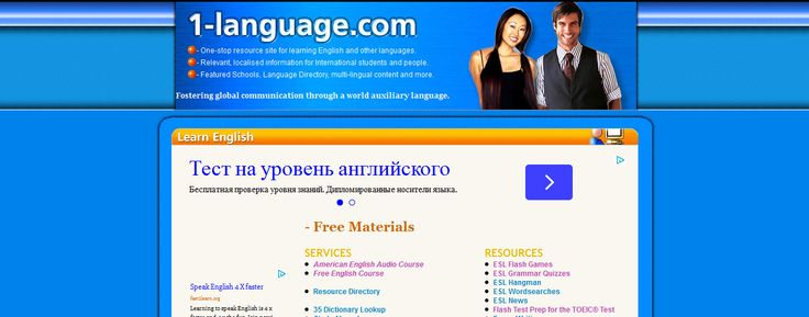 A review of 1-Language has just been published at Find English Lessons for Students - please share