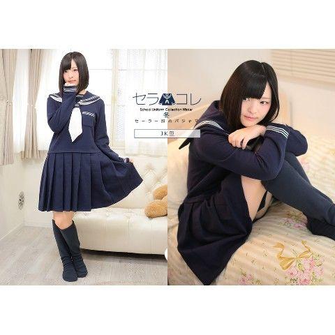 Sailor pyjama JK soort ※ gevoeligheid voor koude kamer met sokken meet marineblauwe hoog