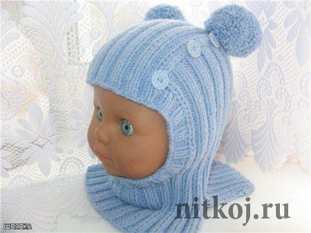 Шапка – шлем спицами » Ниткой - вязаные вещи для вашего дома, вязание крючком, вязание спицами, схемы вязания