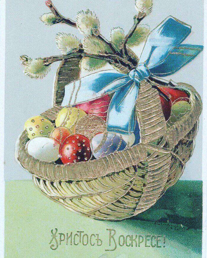 фото старинных пасхальных открыток