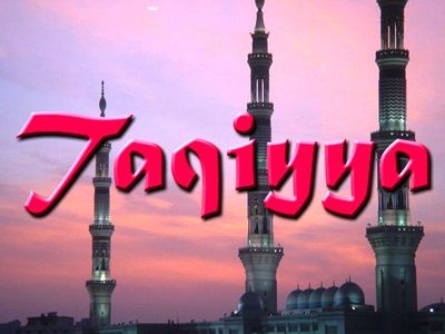 """I was recently involved in an interesting exercise—examining taqiyya about taqiyya—and believe readers might profit from the same exercise, as it exposes all the subtle apologetics made in defense of the Islamic doctrine, which permits Muslims to lie to non-Muslims, or """"infidels."""" Context: Khurrum Awan, a lawyer, is suing Ezra Levant, a Canadian media personality …"""