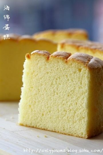 Chiffon Cake, Chinese Recipe With Photos