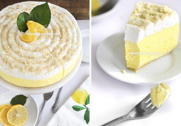 Лимонный чизкейк рецепт простой с фото