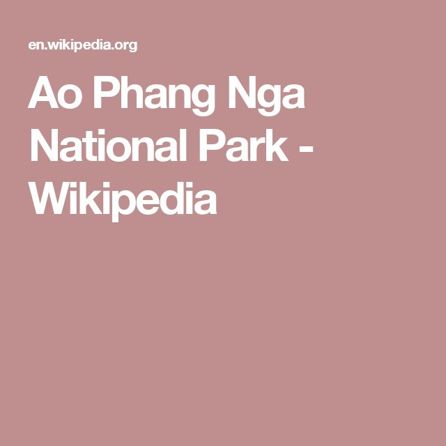 Ao Phang Nga National Park - Wikipedia