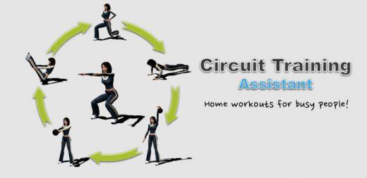 Circuit Training Assistant — интервальные тренировки для всех