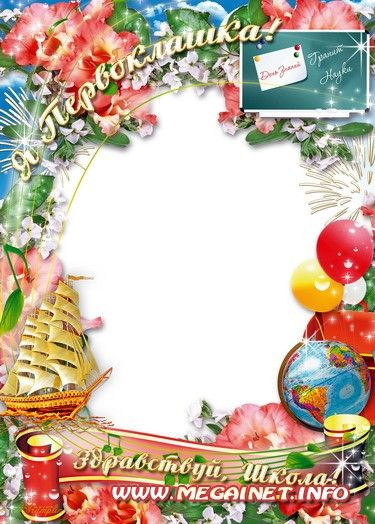 новогодние рамки  скачать бесплатно 2013г