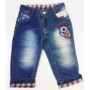 http://www.hepsinerakip.com/93-nakisli-kot-pantolon erkek çocuk yazlık pantolon en ucuz kot çocuk pantolonları