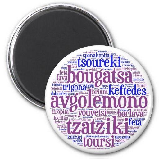 Greek Food Fridge Magnet (Round)  http://www.zazzle.com/greek_food_fridge_magnet_round-147823875825182664