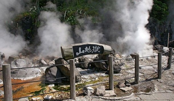 Japan Travel Destinations: The Eight Hells of Beppu | Japanese Culture Blog » Tokyo Tako