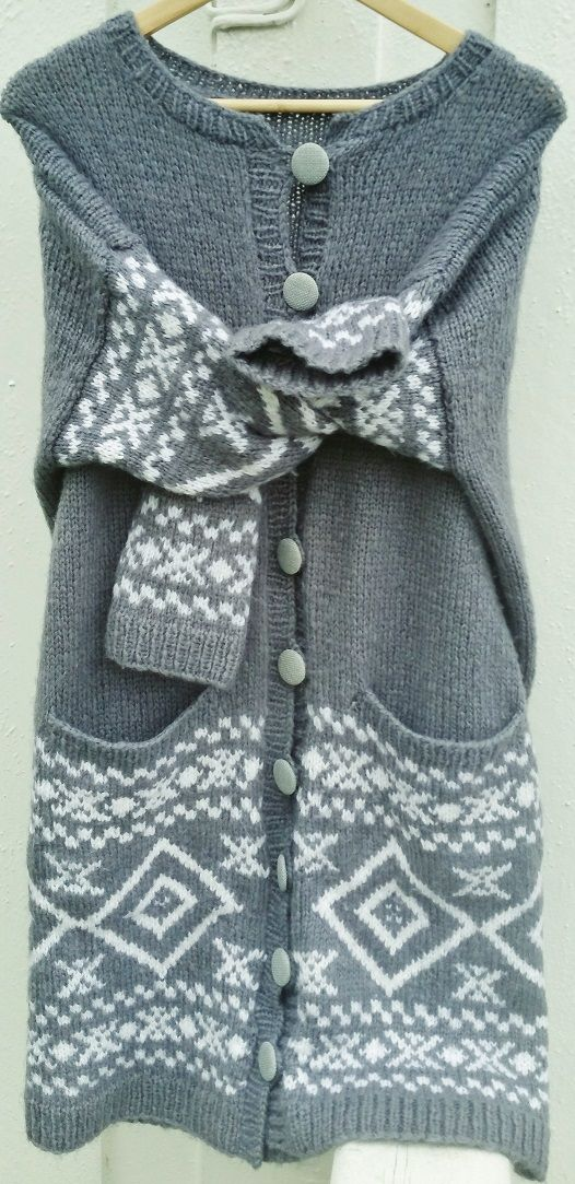 Mønstrete jakke, stikkes i Drops Air eller Viking Cream. Oppskriften kan kjøpes her:   https://www.facebook.com/groups/579666092108368/?ref=bookmarks