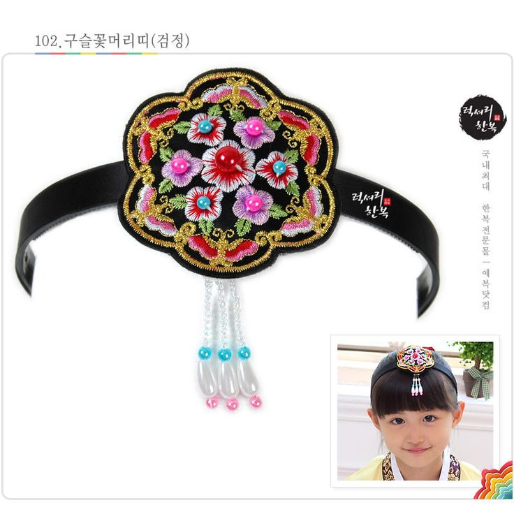 Imported Traditional Korea Hanbok Kids' Hair Bands Hair Accessory for Girls Traditional Korean Hair Jewelry 102 Multicolor (China (Mainland))