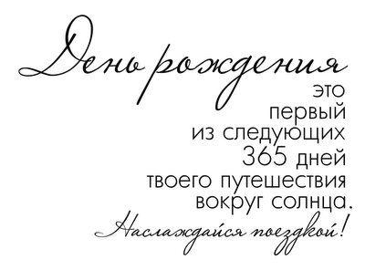 С Днём Рождения Светлана Lussiola