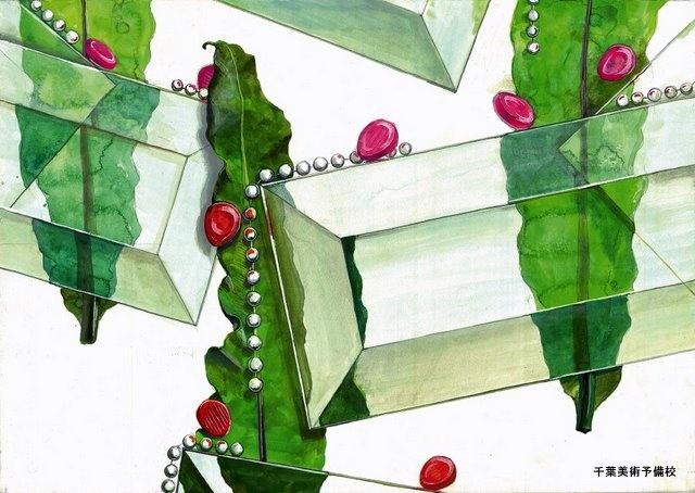 삼다수 꽃