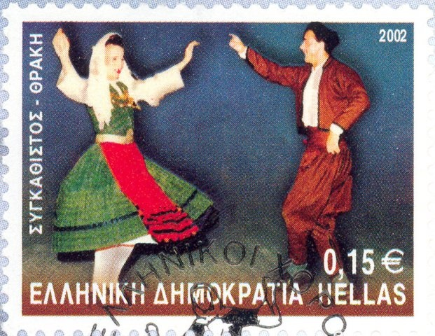 Syngathistos, a folk dance  from Thrace, 2002 Greece - Dora Stratou Theatre