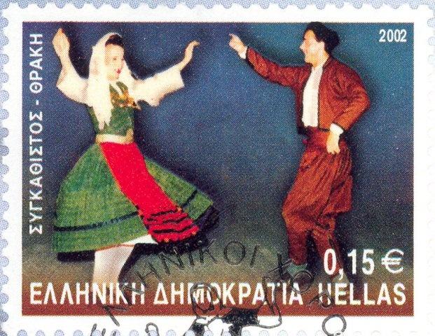 Syngathistos, a folk dance  from Thrace, 2002 Greece - Dora Stratou Theatre