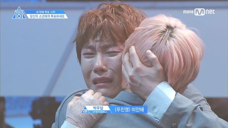 Intenta no llorar! Produce 101 / TRY NOT TO CRY CHALLENGE: PRODUCE 101