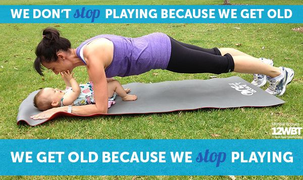 Physically active moms are more likely to have kids who are equally active. Take your playdate outside!