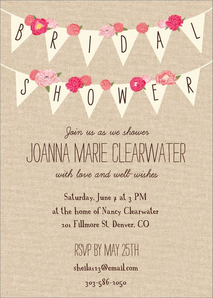 Rustic Banner Bridal Shower Invitation Party Paper Source