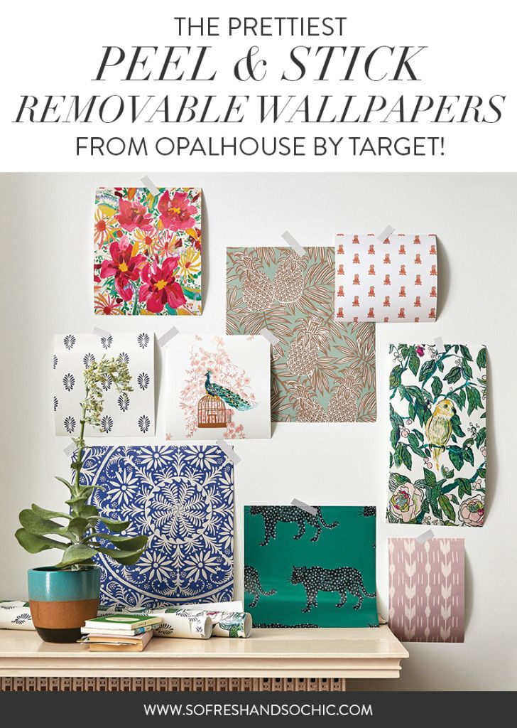 For The Home The Prettiest Peel And Stick Removable Wallpapers From Target So Fresh So Chic Removable Wallpaper Opalhouse Farmhouse Wallpaper