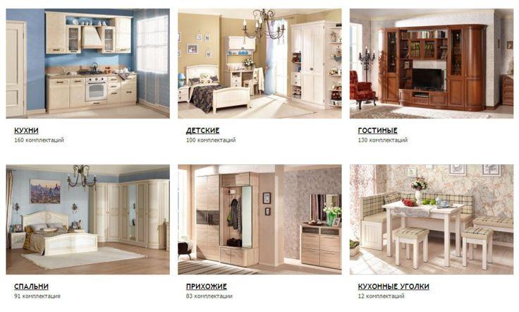 http://ytro.in/goo/e3  Обустроить свое пространство, это главная задача, на пути к главному отдыху... дома!  http://ytro.in/goo/e3  Когда ты живешь в том, что называется удобная #мебель #брянск