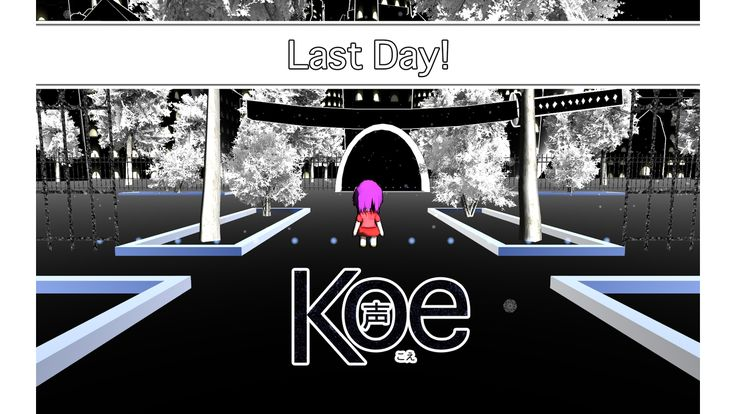 Koe is an introduction to the Japanese language in a game reminiscent of traditional JRPGs like Final Fantasy and Pokemon.