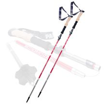 [Outdoor Sports] Folding walking stick prices,carbon fiber trekking poles for sale,best hiking poles for women