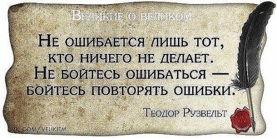 Теодор Рузвель http://to-name.ru/biography/teodor-ruzvelt.htm
