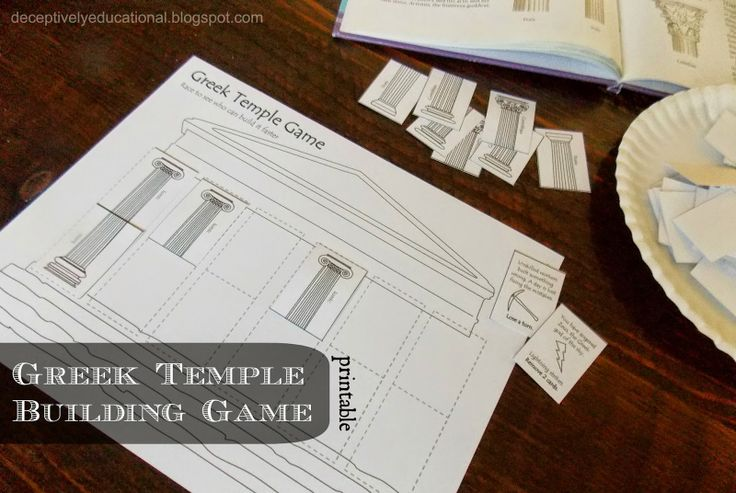 Relentlessly Fun, Deceptively Educational: Ancient Greek Temple Building Game (printable)