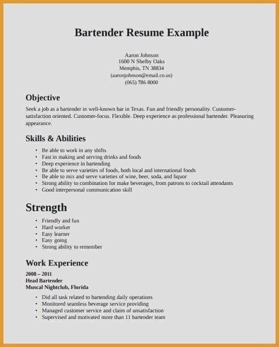 waitress resume objective examples