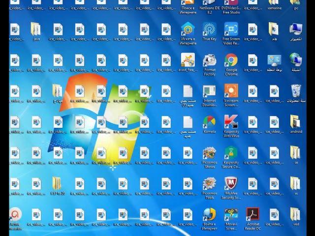 دورة الجافا الدرس السابع الوراثة الهرمية Hierarchical Inheritance Desktop Screenshot