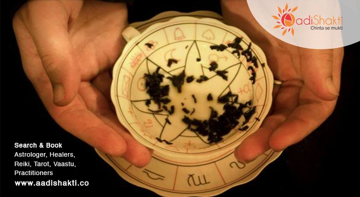 Tea cup leaf reading is also a form of divination http://www.aadishakti.co/